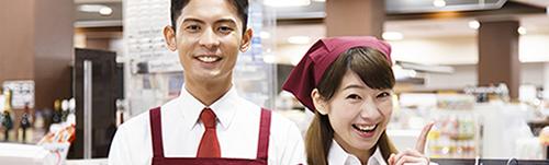 アクオ西日本に登録