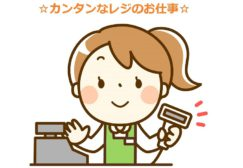 【赤磐】スーパーマーケットで簡単な食品レジスタッフさん大募集です!